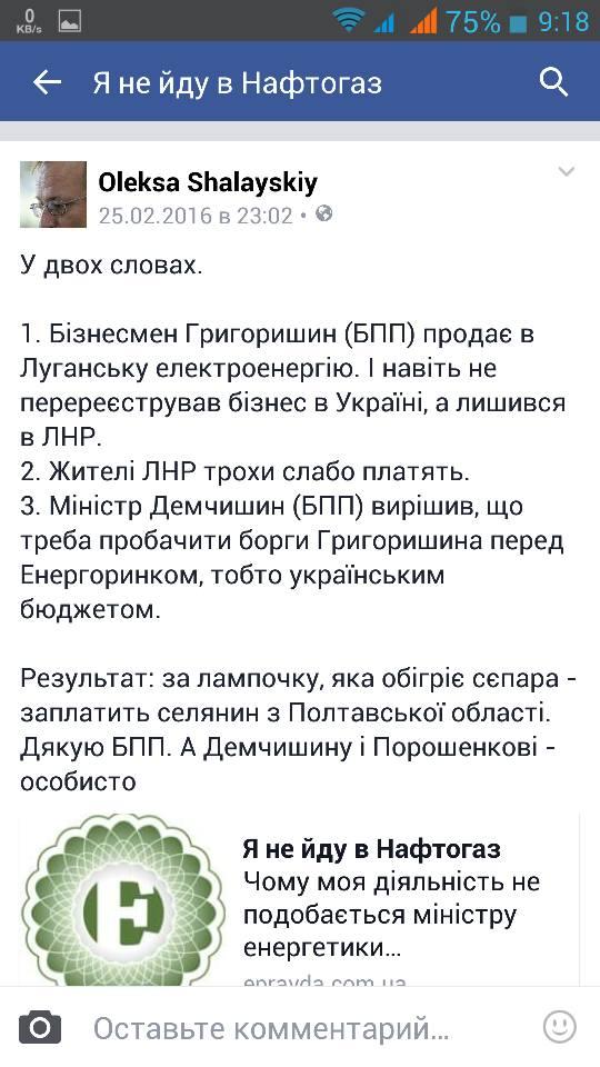 Российские фуры на Закарпатье не блокируются, - спикер ОГА Галас - Цензор.НЕТ 2564