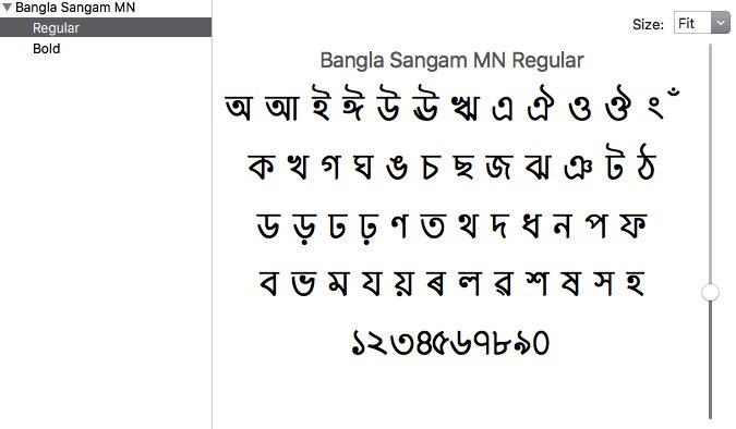 bangla sangam mn bold font
