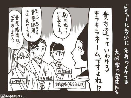 """旭 on Twitter: """"@sumibiyakitikin 凄いですね!読めないです。゚(゚´`゚)゚。"""""""