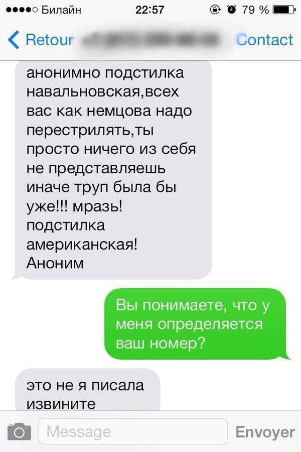 """Кабмин утвердил финплан аэропорта """"Борисполь"""" на текущий год - Цензор.НЕТ 278"""