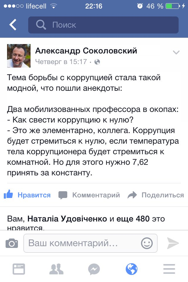 """Таможенники в аэропорту """"Львов"""" задержаны за получение $10 тыс. взяток, - ГФС - Цензор.НЕТ 3382"""