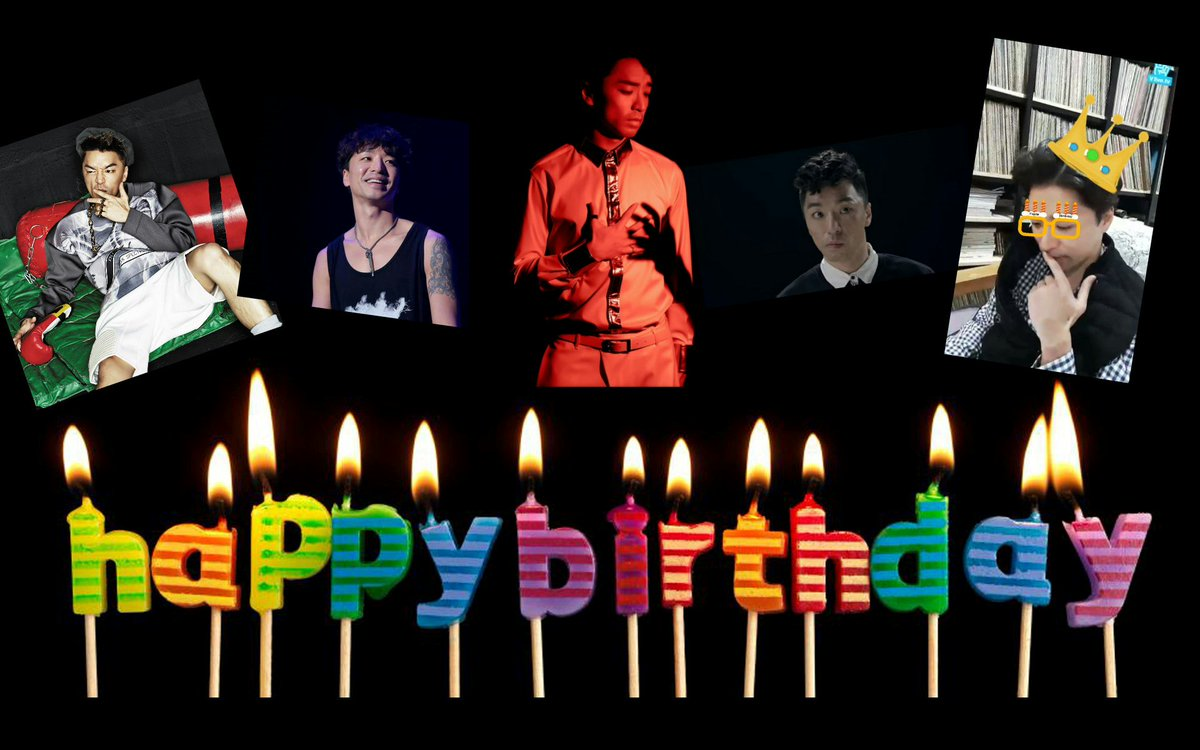 BIZZY MFBTY INTL On Twitter HAPPY BIRTHDAY To Our Flower Boy Rapper Bizzionary Were Ready And Excited See You Open Gift