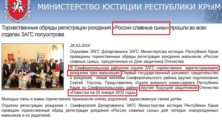 Россия против новых форматов переговоров по урегулированию на Донбассе, - Чуркин - Цензор.НЕТ 2780