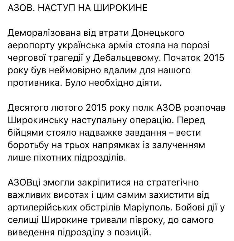 Россия должна существенно снизить цены на газ для Беларуси, - заместитель премьер-министра Семашко - Цензор.НЕТ 4521