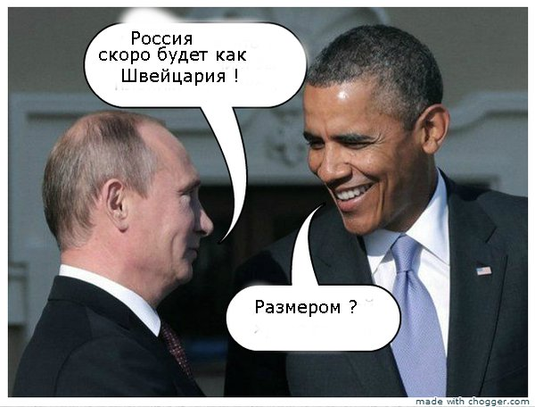 """""""Газпром"""" начал урезать зарплаты сотрудникам. Несогласным предлагают уволиться, - """"Интерфакс"""" - Цензор.НЕТ 7269"""