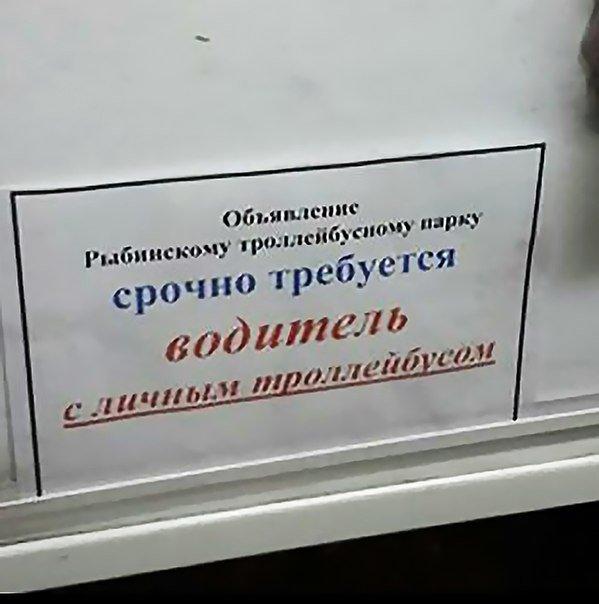 Украина не чинит никаких препятствий по передвижению транспортных средств других государств, - замглавы МВД Яровой - Цензор.НЕТ 5026