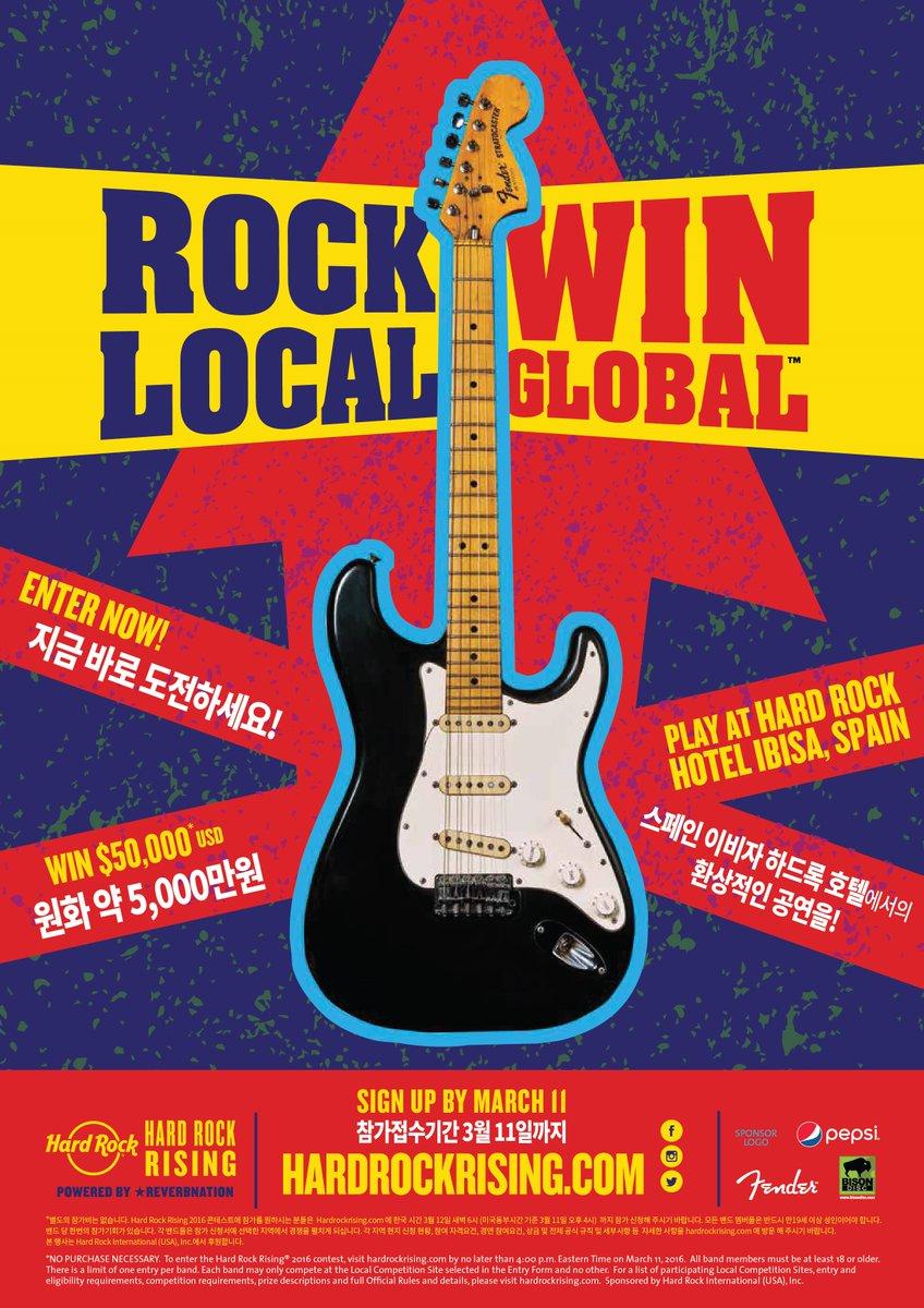 Hard Rock Rising 2016 하드록은 실력있는 로컬 아티스트에게 세계 최대의 뮤직 쇼케이스에 참여할 수있는 기회를 제공합니다. 3월 11일까지 등록하세요!https://t.co/DeUXyPhLiF https://t.co/KOigooYKQH