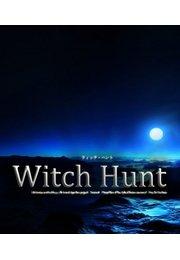 カクヨムにて、Witch Huntの公開を行いました。横書きということで改行処理をば。フォロー?ってなんだろう。まぁ、何はともあれよろしくお願いします。 https://t.co/zC65WIECsV #カクヨム https://t.co/o2L9ad7tRM