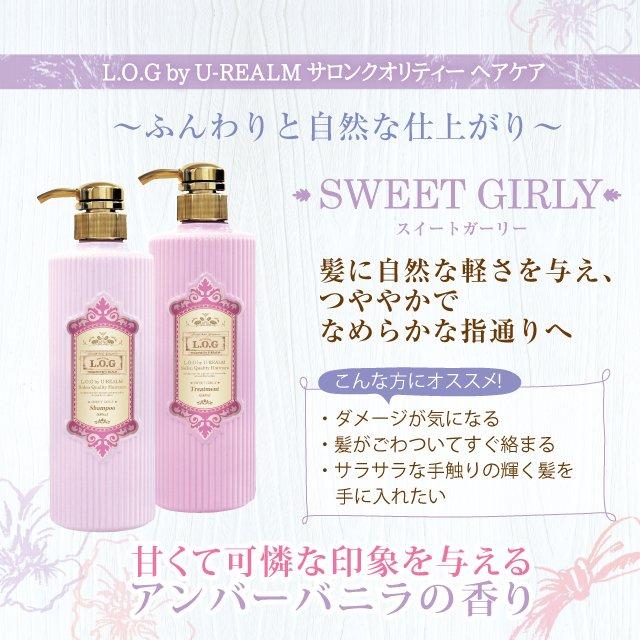 U-REALMのLOGシャンプーのLARME限定の香りすごいすき!!!  わたしシャンプーの香り残りにくいタイプなんだけど、ずっと香る!! バニラが好きな人は絶対おすすめ!  サンプル使い切ったら本商品買おう( ・∇・)♡ https://t.co/pRQzKQucNA