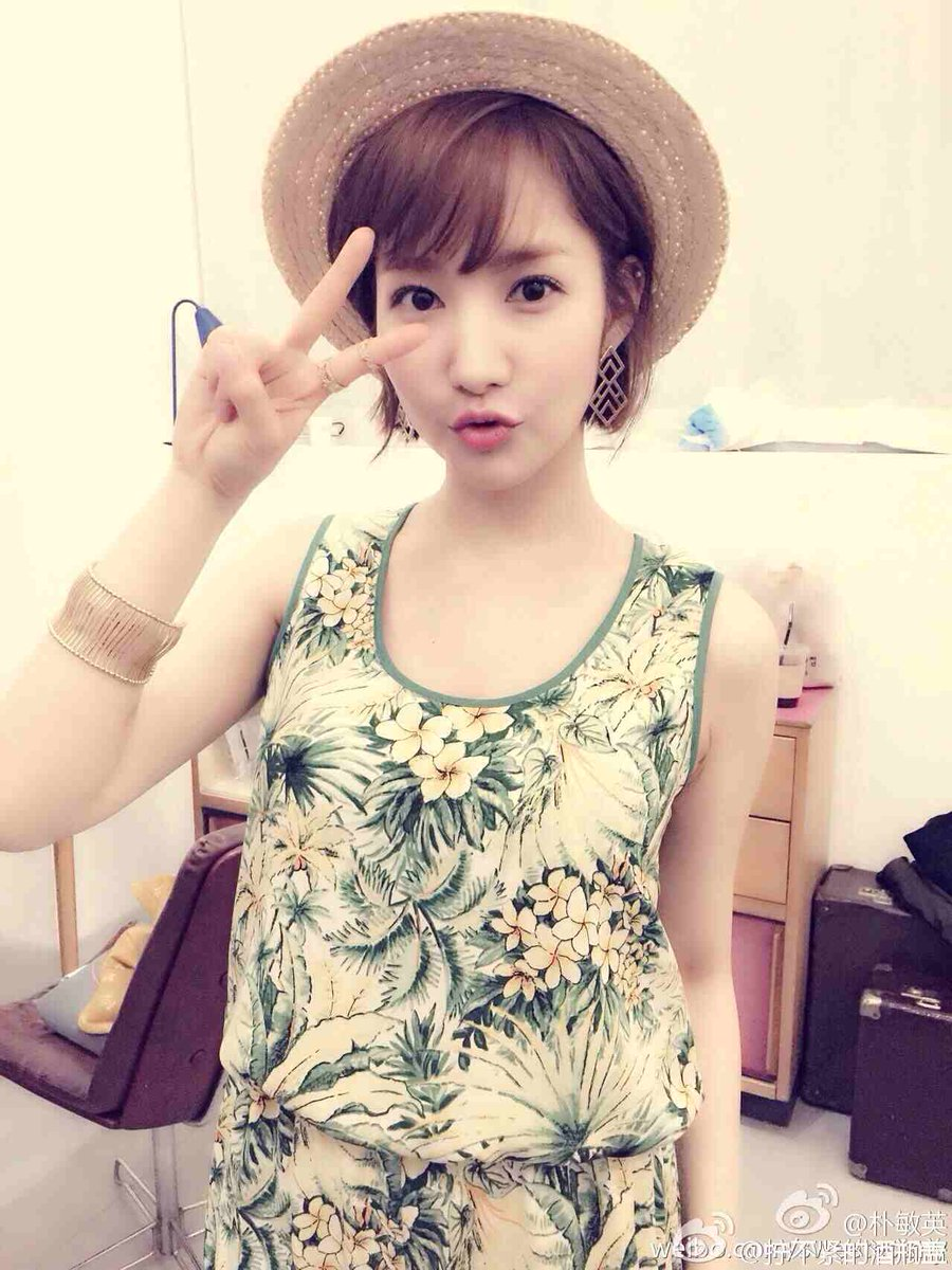Park Min Young On Twitter The Beautiful Goddess In Her Short