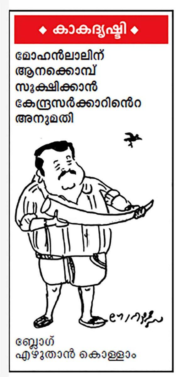 Rajesh Valiyaveedu on Twitter: