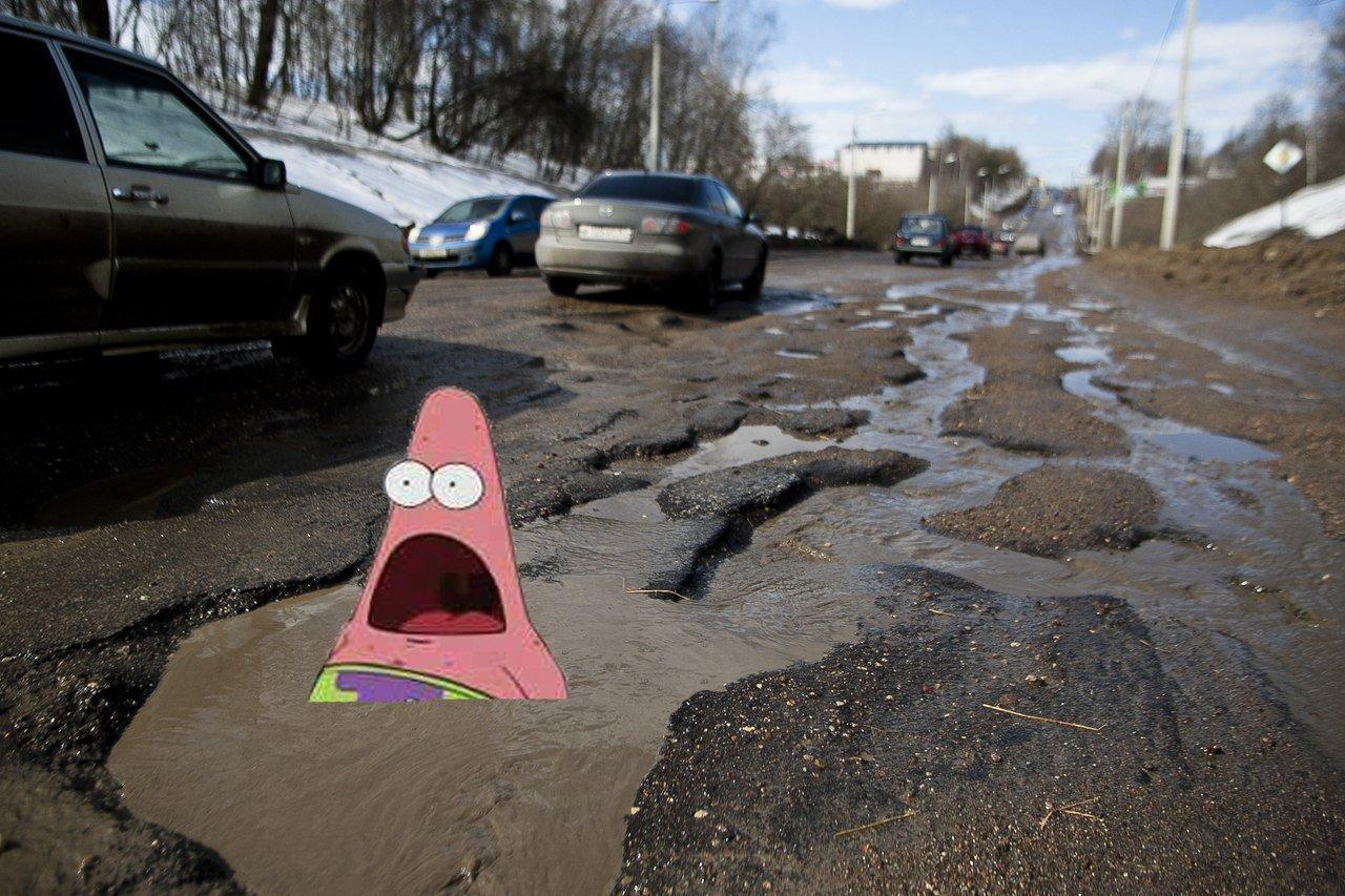 Ямы на дорогах смешные картинки