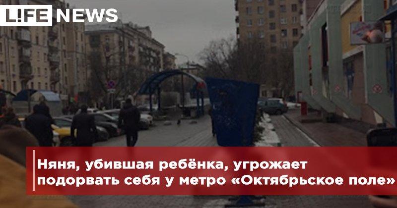 Прокуратура провела обыск у экс-губренатора Одесчины Скорика, подозреваемого в репрессиях против Евромайдана - Цензор.НЕТ 4881