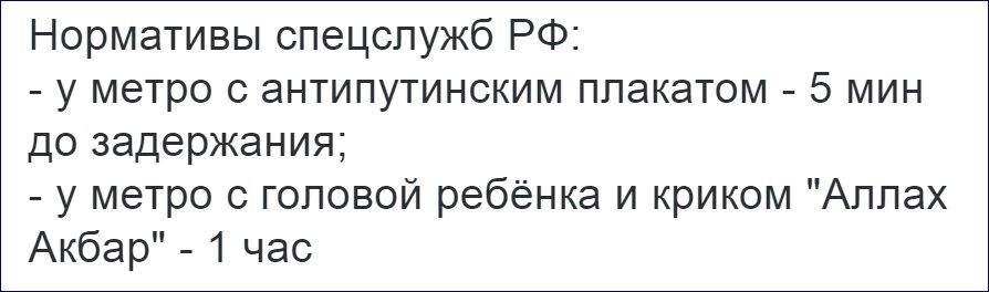 Боевики наращивают вооружение, с начала года на территорию Донбасса было поставлено 94 танка, – разведка - Цензор.НЕТ 6567