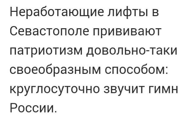 Во время оккупации Крыма Запад просил не провоцировать российских военных на более решительные действия, - Чубаров - Цензор.НЕТ 1110