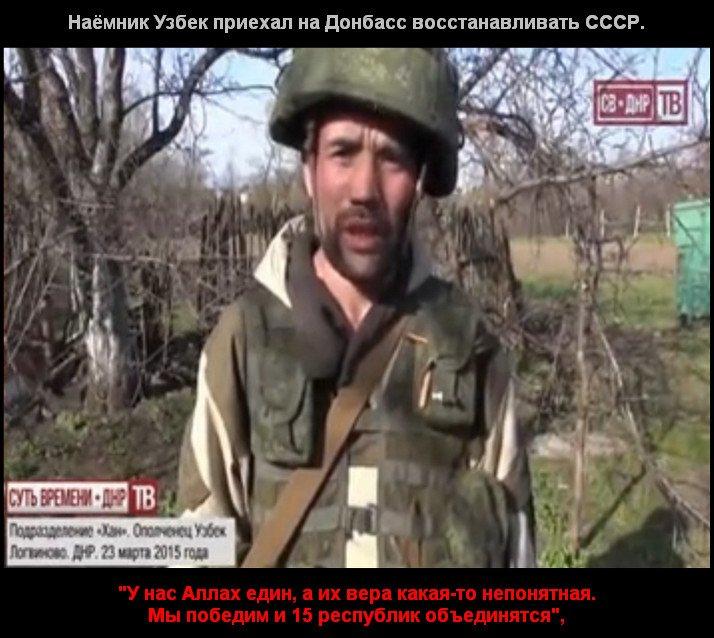 """""""Я проехал две тыщи километров. У меня тоже здесь корни чуть-чуть, дети-шмети"""", - наемник из Чечни, служивший в армии РФ, о приезде на Донбасс - Цензор.НЕТ 4809"""