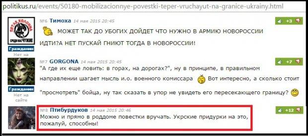 Украина рассчитывает на развертывание миротворческой миссии ООН и полицейской миссии ОБСЕ на Донбассе, - Ельченко - Цензор.НЕТ 7817