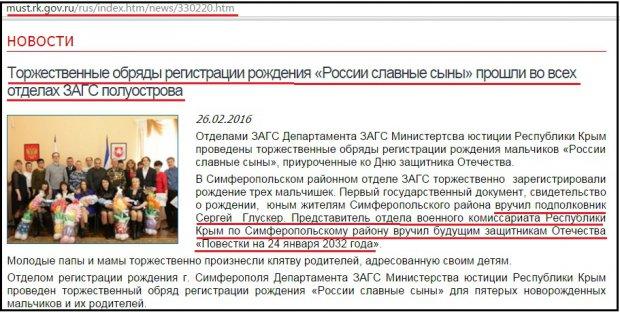 Украина рассчитывает на развертывание миротворческой миссии ООН и полицейской миссии ОБСЕ на Донбассе, - Ельченко - Цензор.НЕТ 2329