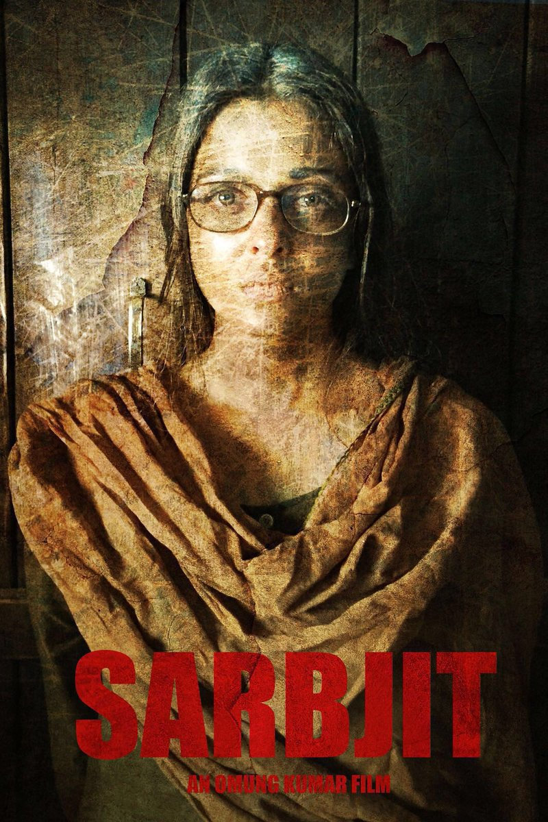 SARBJIT Official Poster OUT!! Aishwarya As Dabir Kaur