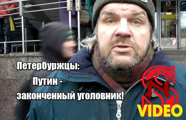 В Кремле хотят, чтобы Запад закрыл глаза на то, что они делают в Украине и в Сирии, - Хербст - Цензор.НЕТ 4641
