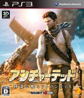 いらすとやさんでゲームパッケージを再現する pic.twitter.com/MFO67RCkrt