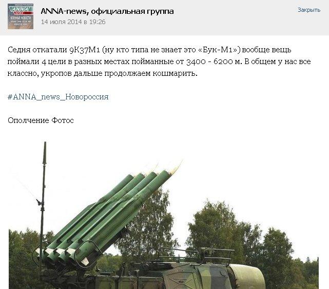 НАТО продолжит оказывать всестороннюю поддержку Украине, - Столтенберг - Цензор.НЕТ 4352