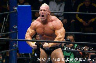筋肉獣 【L.O.B.代表】 on Twitt...