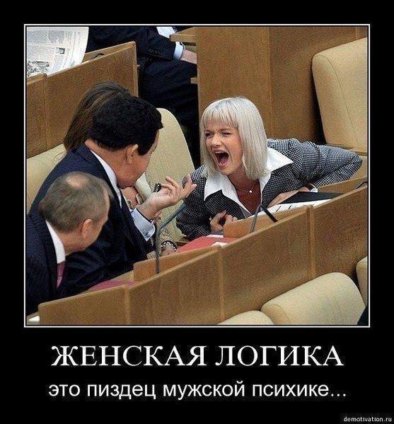 zhestkoe-bdsm-russkoe-porno-onlayn
