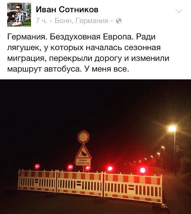 "Задержанному ""азовцу"" Краснову назначили залог в 20 млн грн, - нардеп Мосийчук - Цензор.НЕТ 8061"