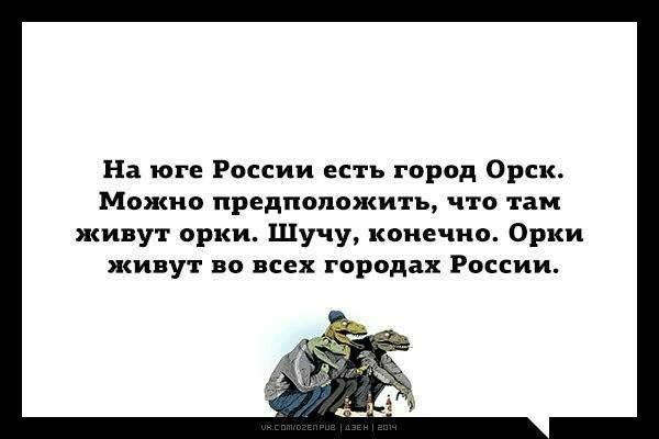 Россия, в отличии от Украины, не выполнила ни одного из пунктов Минских соглашений, - представитель США в ОБСЕ - Цензор.НЕТ 4789