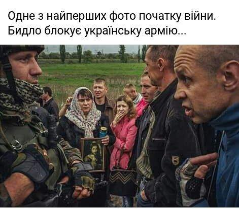 Яценюк предложил синхронизировать энергосистемы Украины и Европы - Цензор.НЕТ 9561