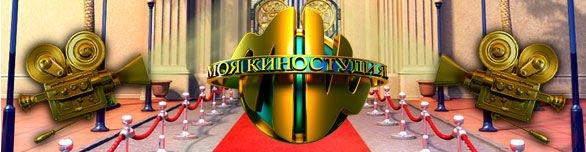 Скачать киностудия windows live 2012 бесплатно