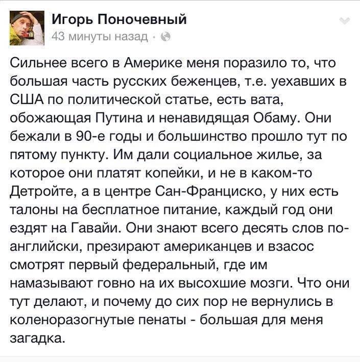 """""""Я взываю к чему-то человеческому, христианскому, мужскому, чтобы остановить этот беспредел"""", - основательница российского телеканала """"РЕН ТВ"""" Лесневская призывает Путина освободить Савченко - Цензор.НЕТ 4350"""