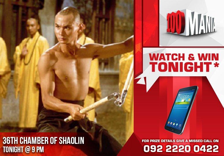 shaolin tonight