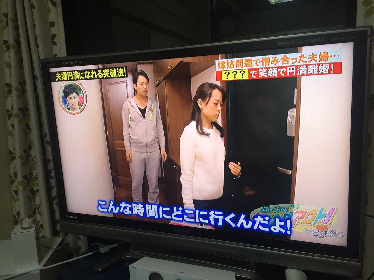 虎徹さんのスエットきてるwww https://t.co/PQ2wVOUJ74