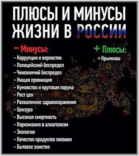"""В России прогнозируют кризис до 2020 года, - """"Ведомости"""" - Цензор.НЕТ 5573"""