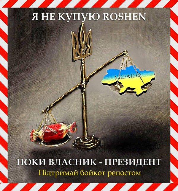 """""""Тело нашли закопанным возле трассы"""", - информацию о смерти Грабовского подтвердила адвокат Ерофеева - Цензор.НЕТ 6549"""