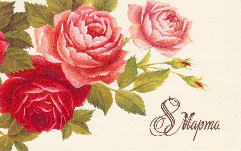 Поцелуем, открытки 1988