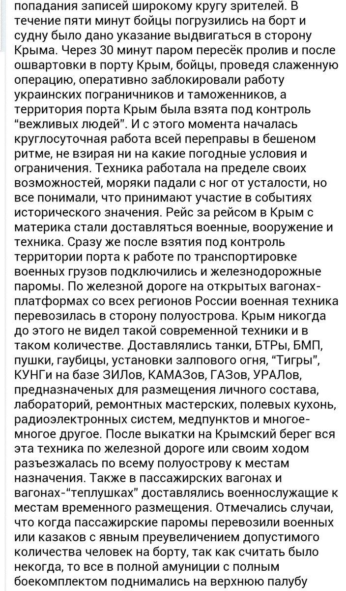 download Классическая механика.