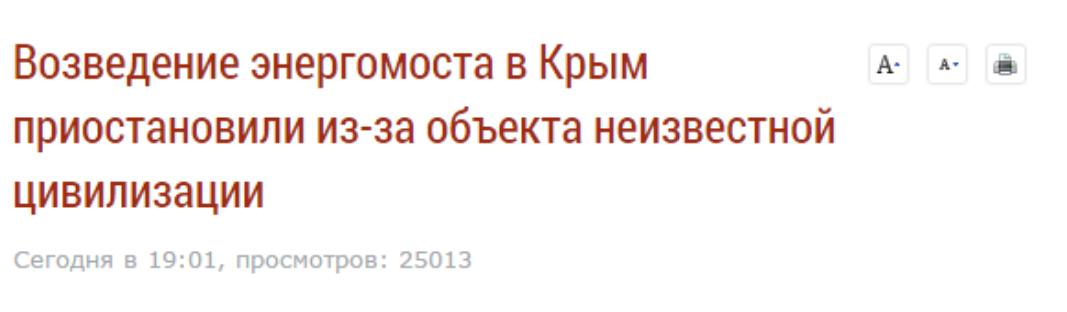 У Кадырова нет возможности организовать такое нападение, - омбудсмен Чечни заявил, что журналисты и правозащитники сами себя избили - Цензор.НЕТ 7972