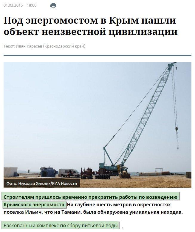 Штайнмайер пытается спасти Минские договоренности, - Die Welt - Цензор.НЕТ 1005