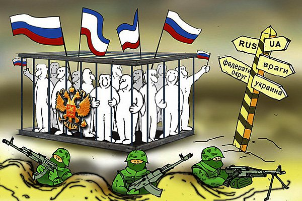 Минюст РФ обратился к Украине с просьбой выдать шесть осужденных граждан России для отбывания наказания на родине - Цензор.НЕТ 6504