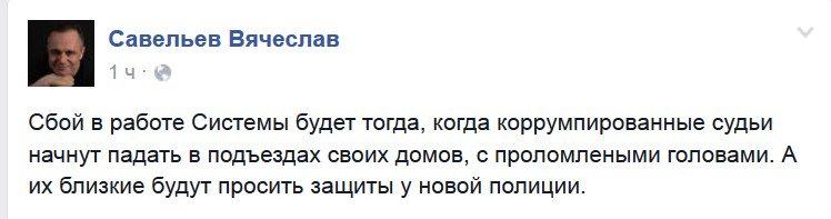 """""""Мы не можем сказать, что такой вердикт правосудия является справедливым"""", - Аваков о домашнем аресте патрульного Олийныка - Цензор.НЕТ 3457"""