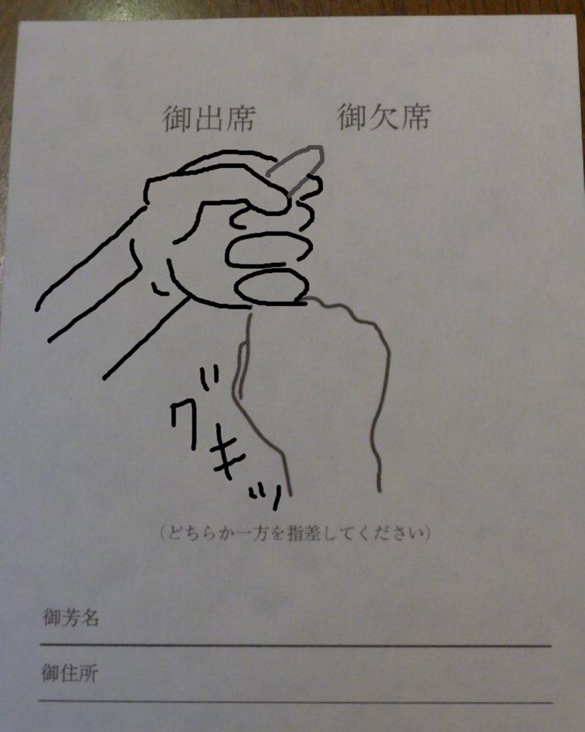 @ToshihiroANZAI 出席したかったのに指が折れちゃったら仕方ないよねー pic.twitter.com/wpH5HDRf7Y