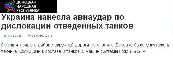 Россия продолжает перебрасывать на Донбасс вооружение, технику, боеприпасы и топливо для боевиков, - разведка - Цензор.НЕТ 5687