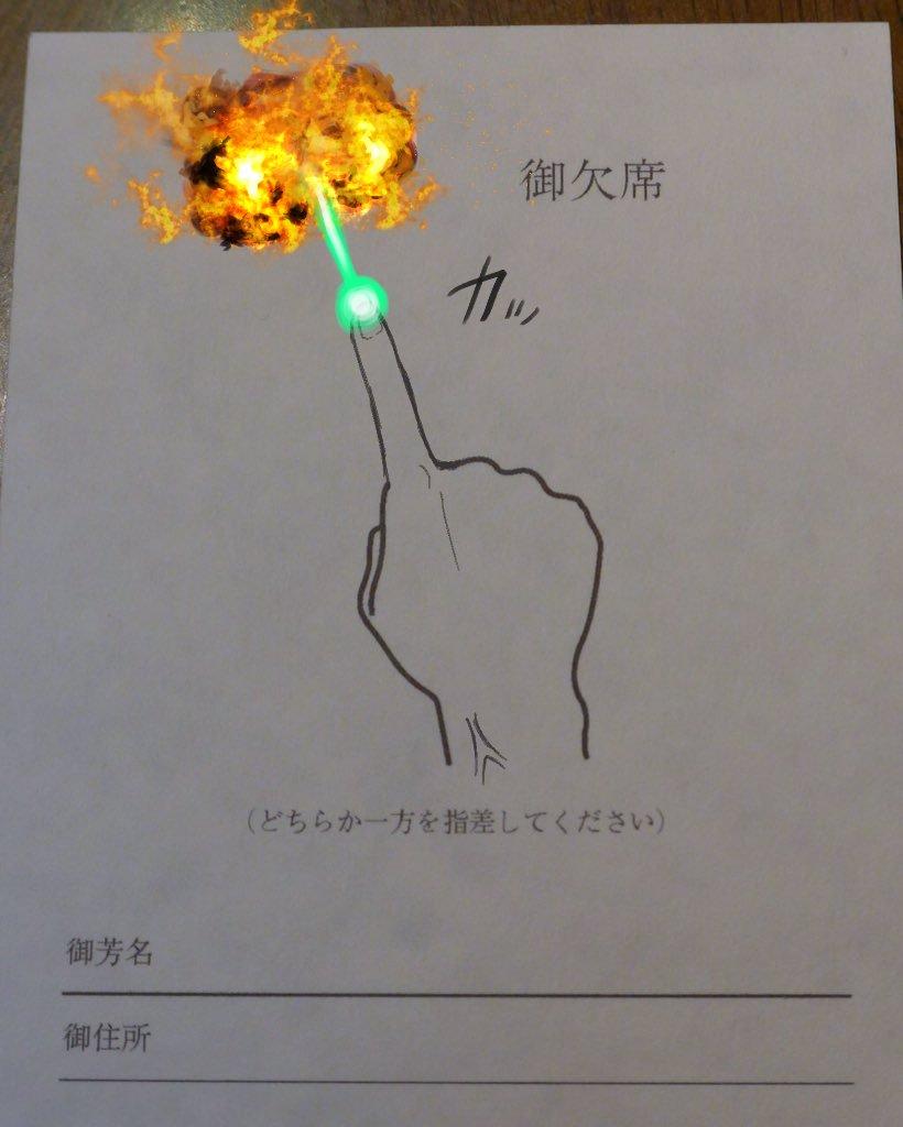 @ToshihiroANZAI こうすれば良いです pic.twitter.com/Lt2Wwiq5j4