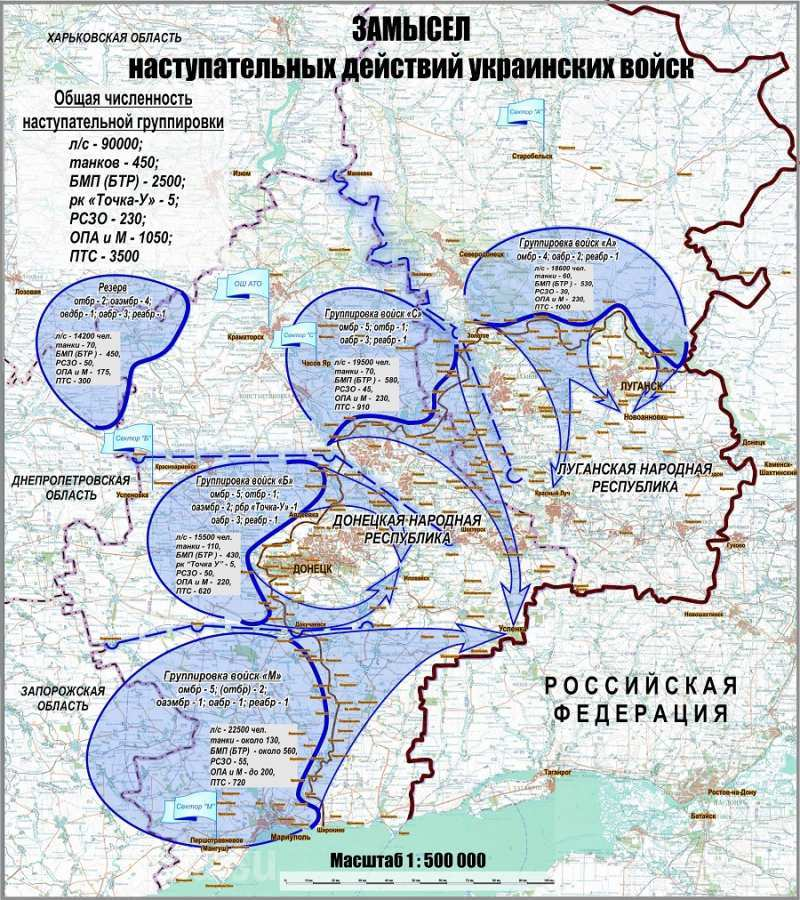 """Главное внимание на завтрашних переговорах """"нормандской четверки"""" будет посвящено безопасности на Донбассе, - МИД - Цензор.НЕТ 8751"""