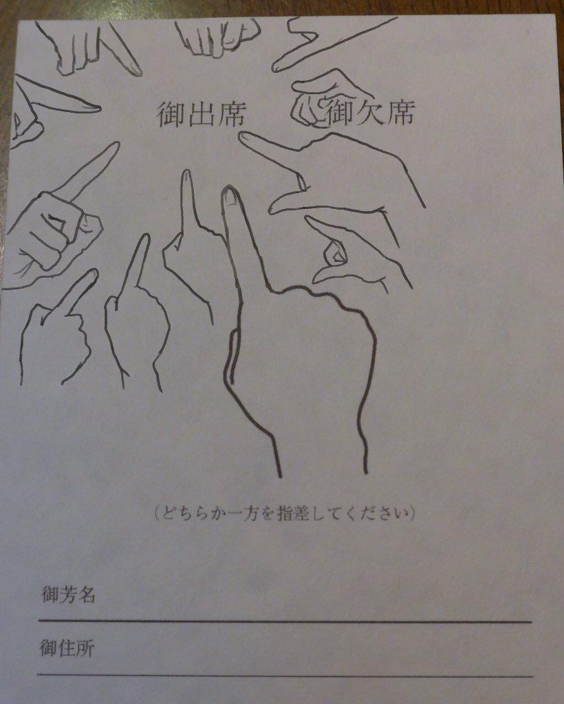 @ToshihiroANZAI 威圧がかかるバージョンもどうぞ pic.twitter.com/cTOTHCglYu