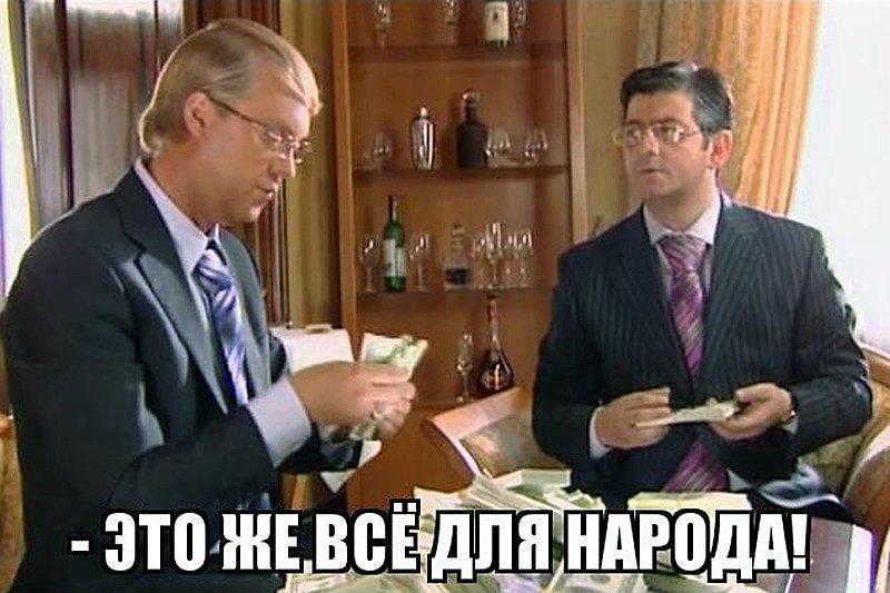 """""""Північний потік-2"""" не запрацює з 1 січня 2020 року, - Коболєв - Цензор.НЕТ 4707"""