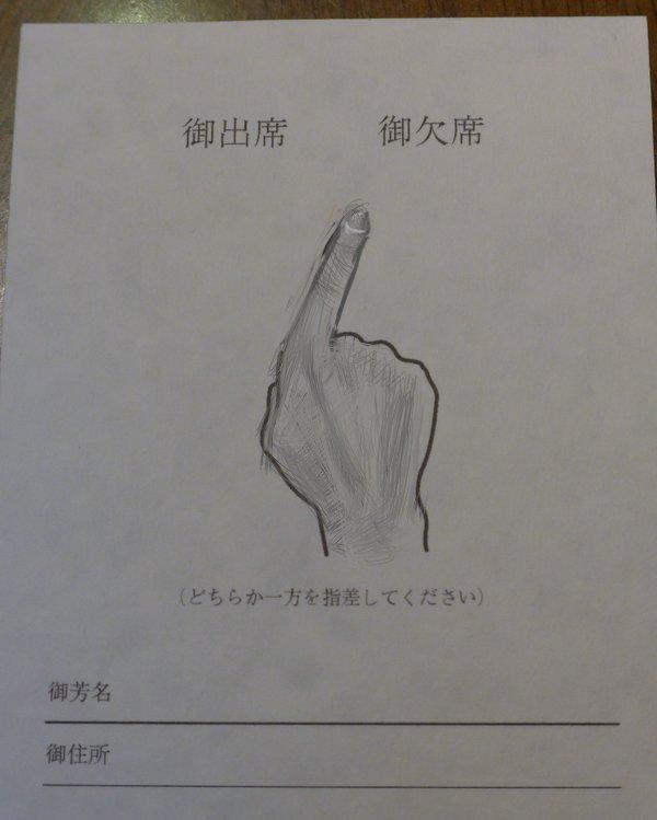 @ToshihiroANZAI 自分の指でどこまで可能か、試してみましたw https://t.co/DjYFzvP3Rc